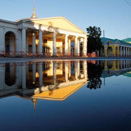 The Centre Of Yaroslavl, Canon EOS 5D MARK III