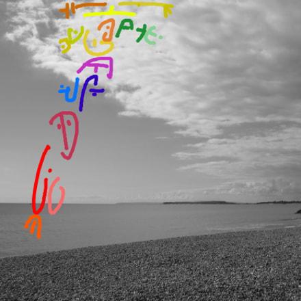 Man On The Seashore, Canon DIGITAL IXUS 980 IS