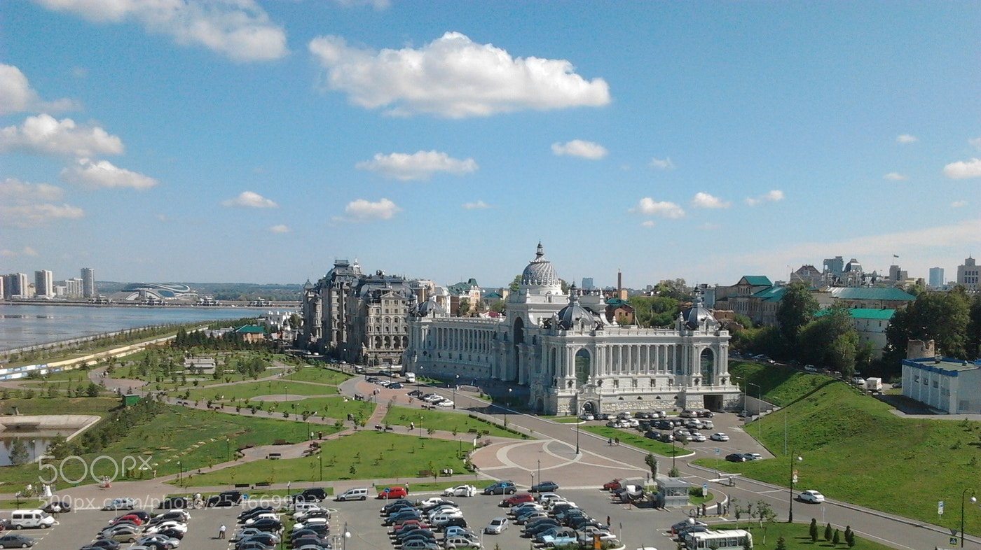 Казань, Казан, Kazan