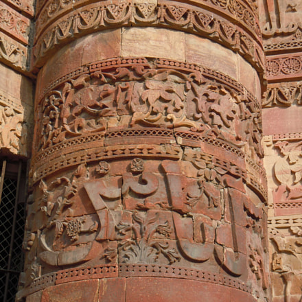 Calligraphy on Qutb Minar, Nikon COOLPIX S8000