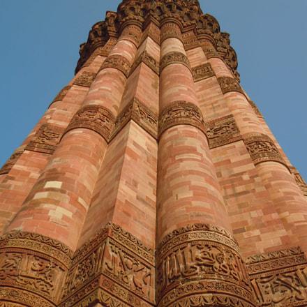 Qutub Minar a artistic, Nikon COOLPIX S8000