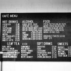 The café menu at The Photographers' Gallery.