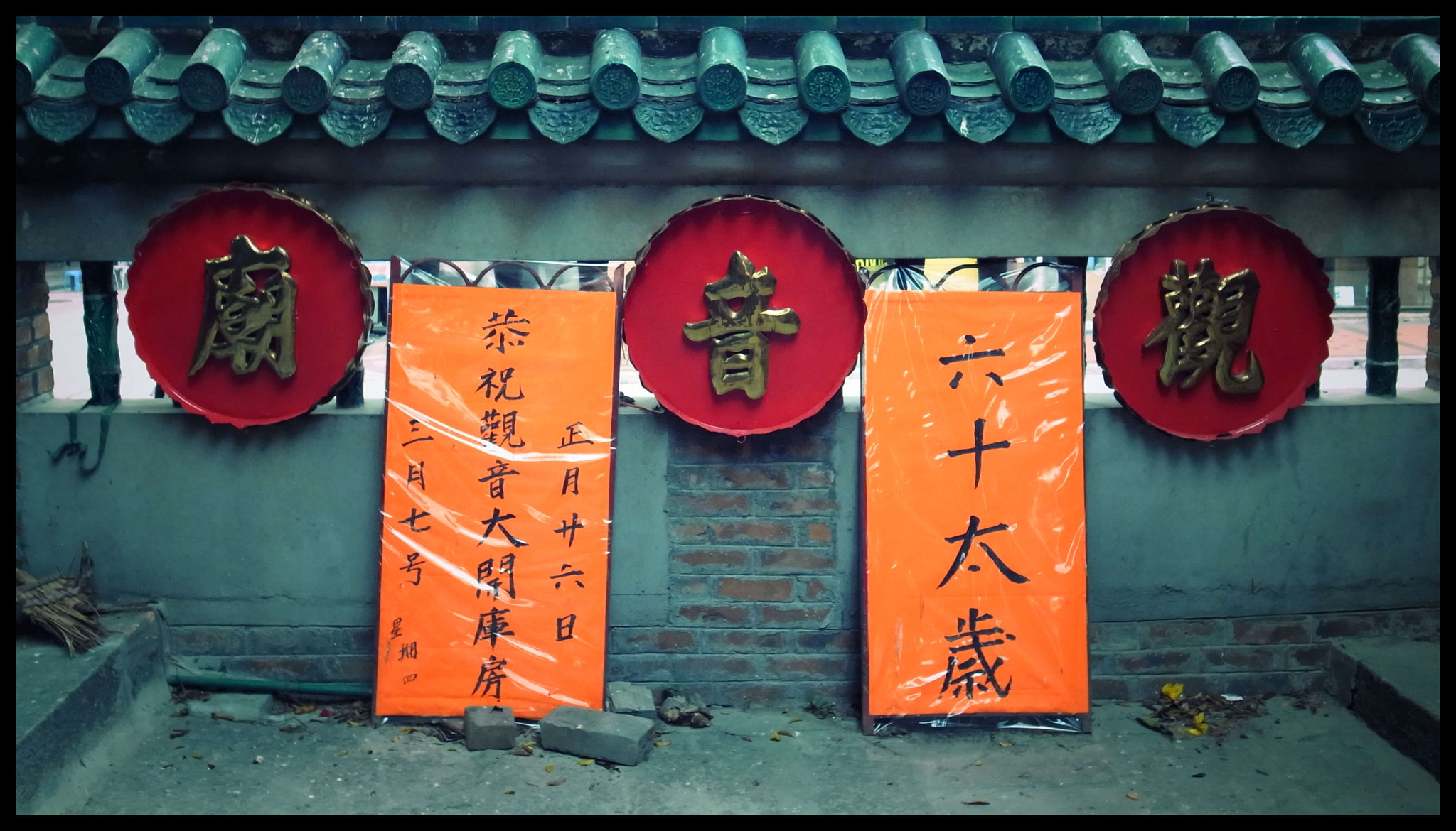 Photograph Kwun Yum Treasury Opens by Cacophony L on 500px