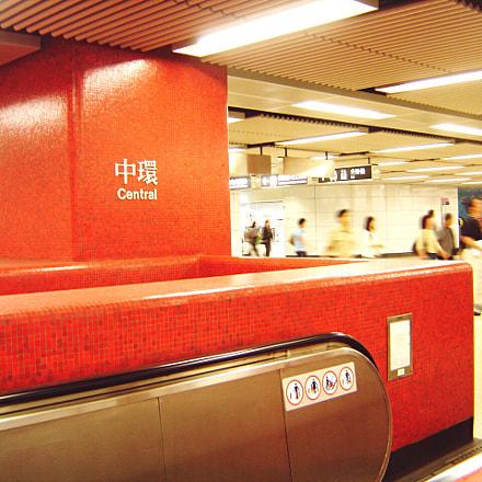 Metro, Sony DSC-P93