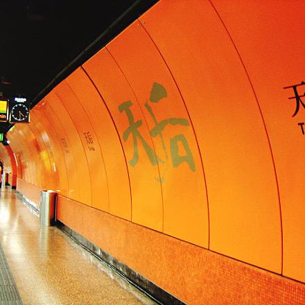 metro3, Sony DSC-P93