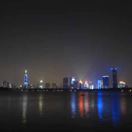 Nanjing, Canon POWERSHOT S90
