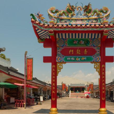 A Chinese market in, Panasonic DMC-LX7