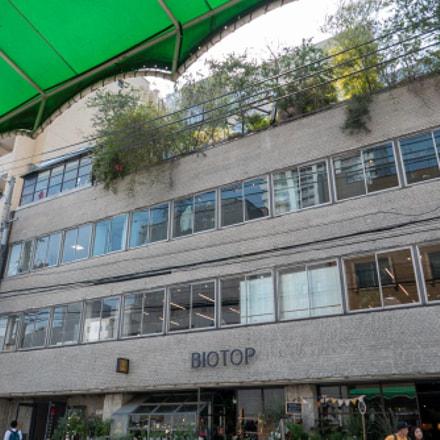 Biotop Osaka, Panasonic DMC-TX1