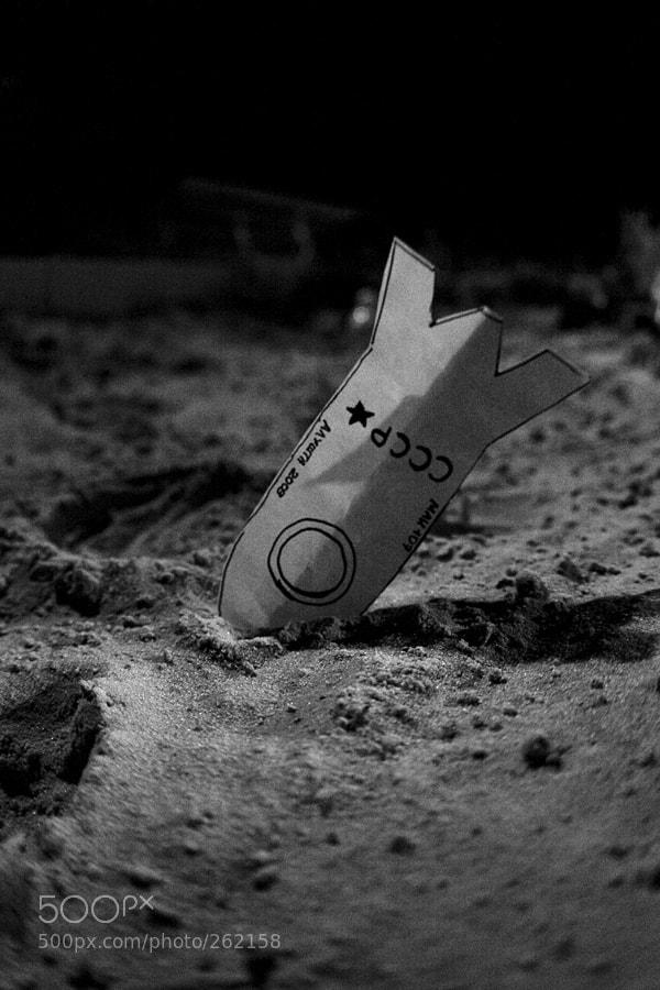 Photograph Rocket by Mikhail Razumovskiy on 500px