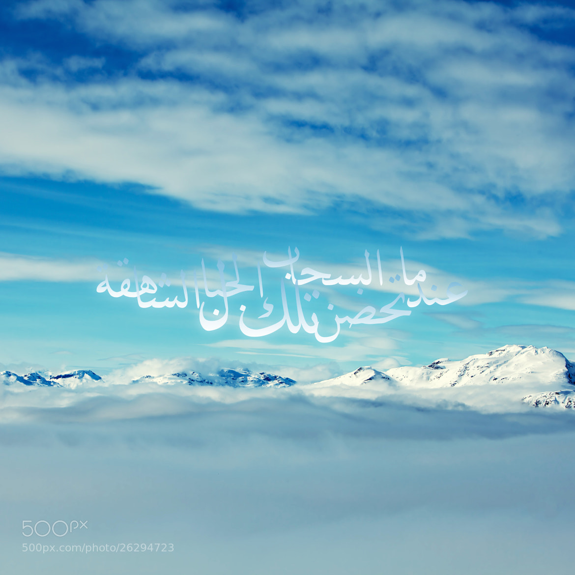 Photograph Arabic Tones to the Summit of Whistler by Raed Al-Banna on 500px