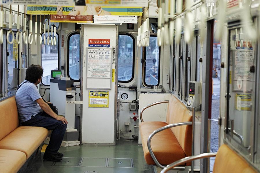 500px.comのfotois youさんによるHankai Tramway - Osaka - Japan