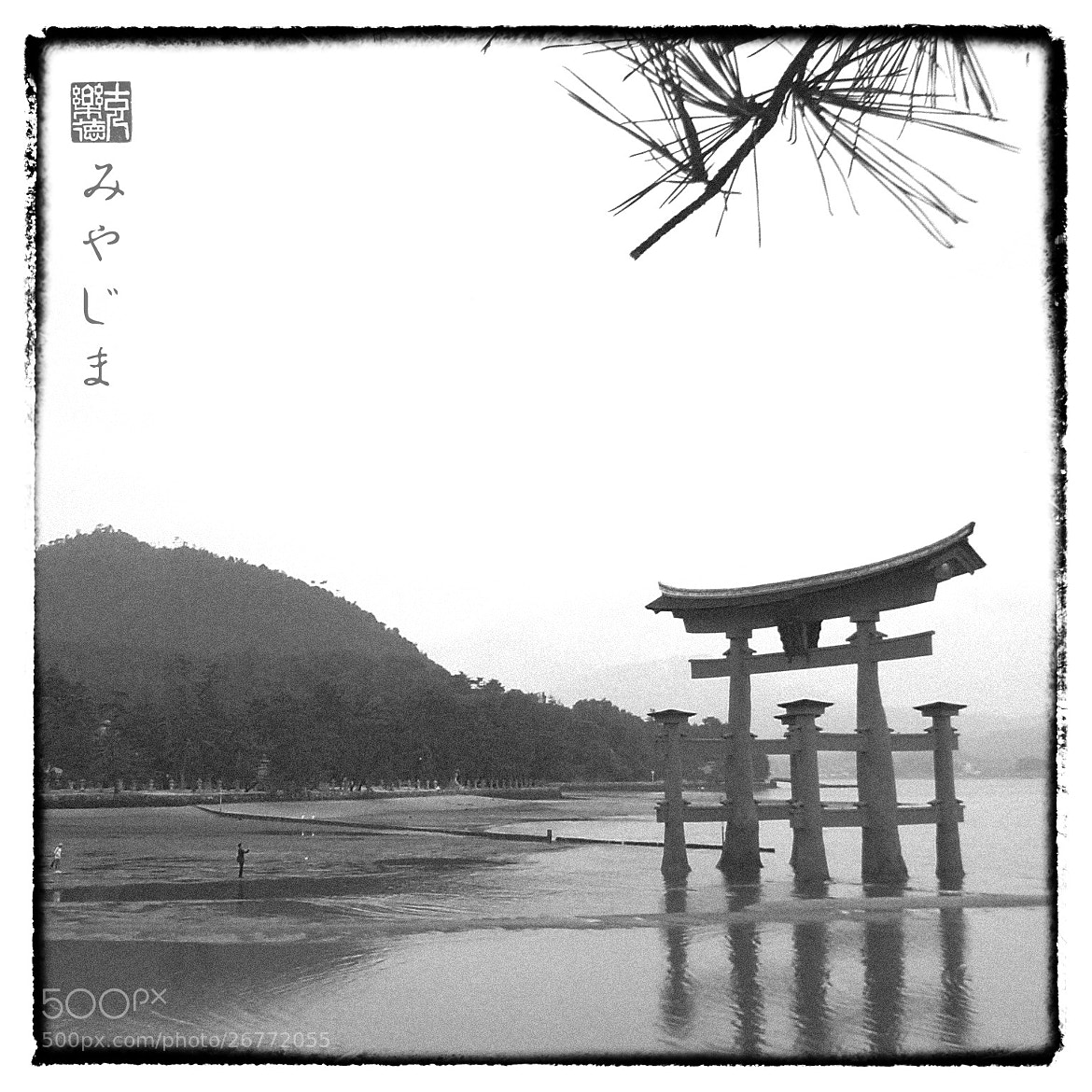 Photograph Miyajima by Claude-Alain Schweri on 500px
