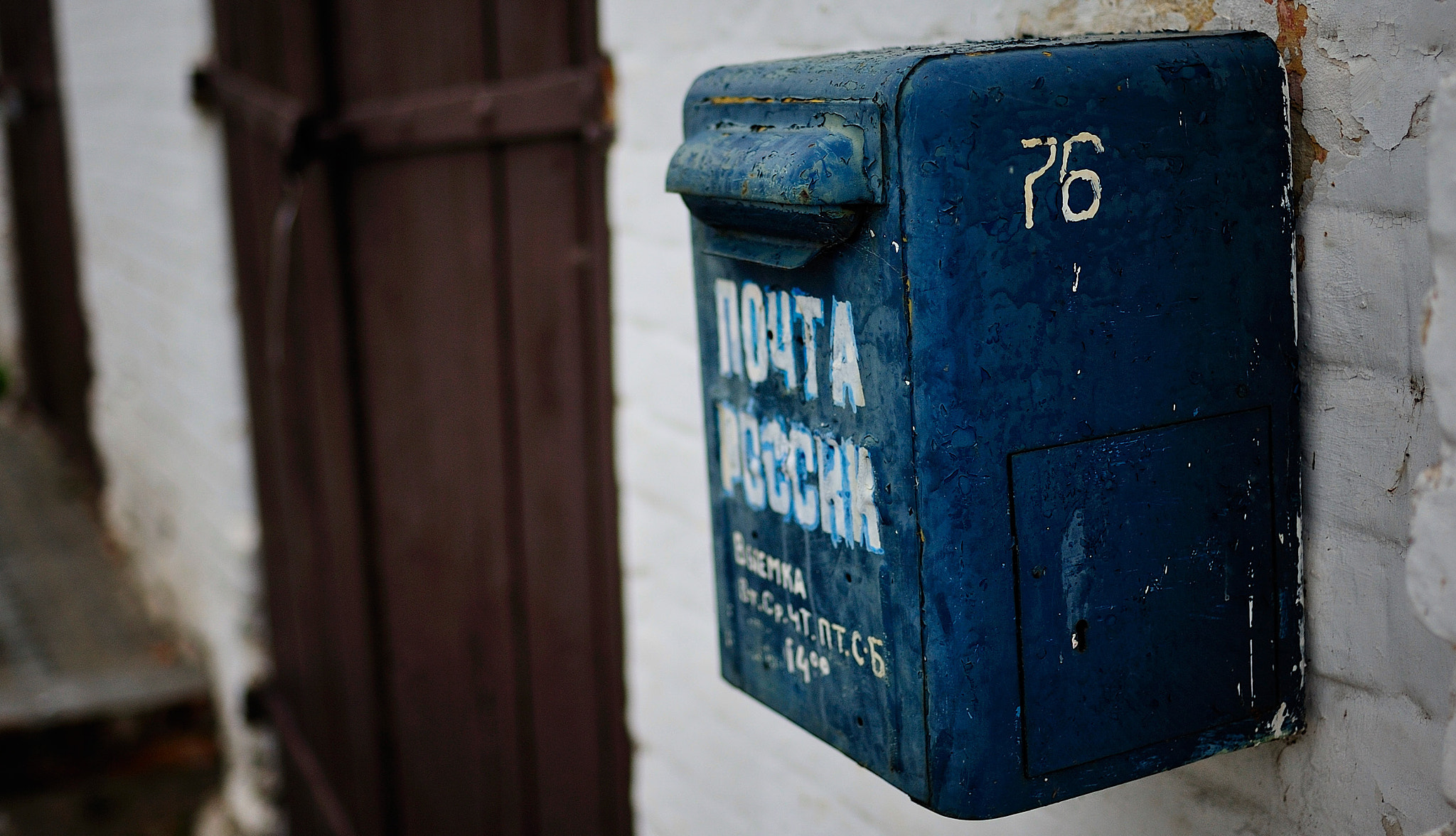 Photograph Mail box by Anton  on 500px