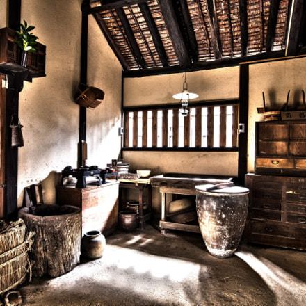 Samurai's Kitchen