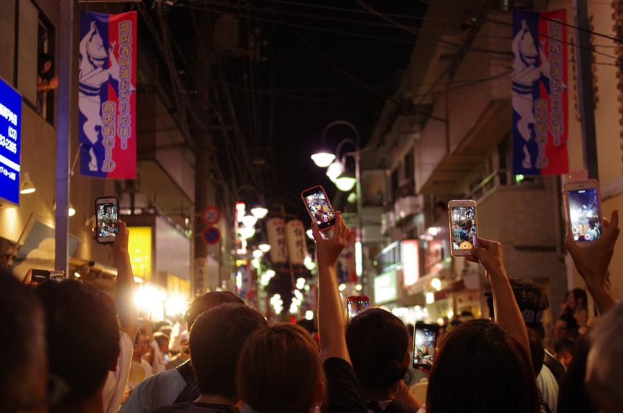 Scene by wisteria2 kozo on 500px.com