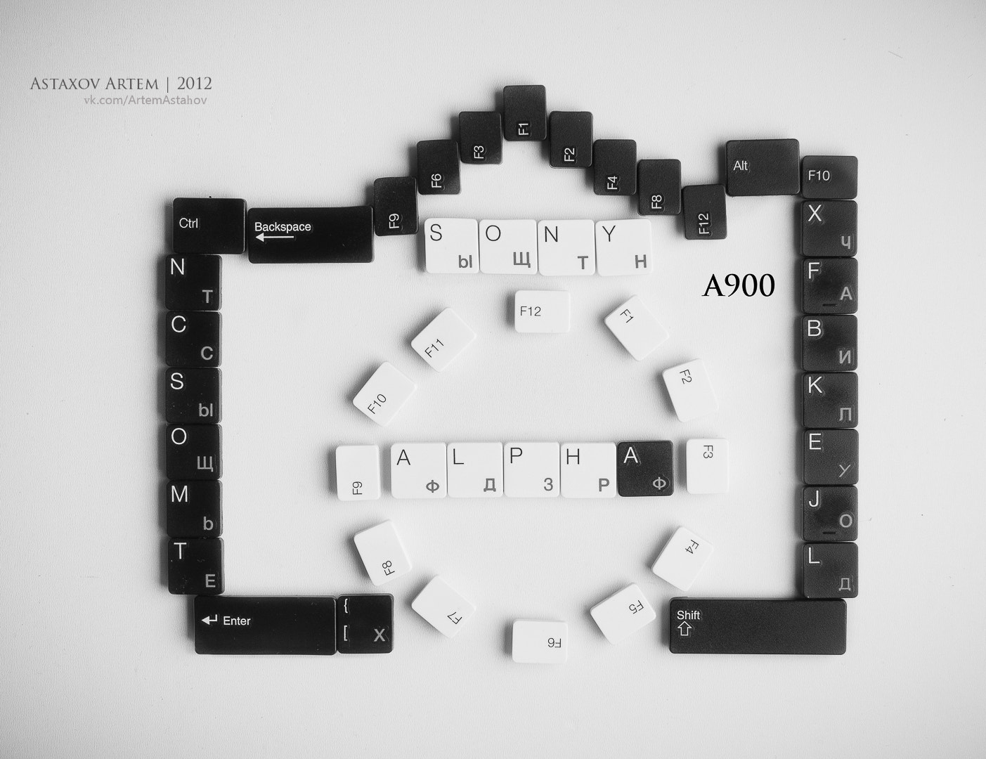 Photograph Sony Alpha A900 of keys by Артем Астахов on 500px