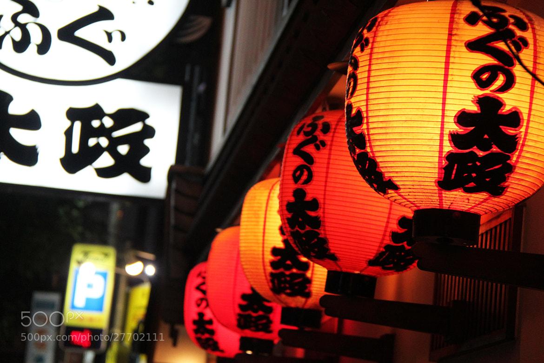 Photograph Osaka at Night - JAPAN by sharon ang on 500px
