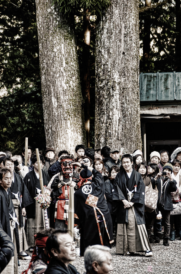 For the Lord of Fire by Ryu Okada on 500px.com
