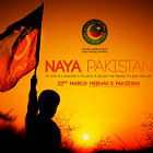 ������, ������: Naya Pakistan PTI HD Wallpaper