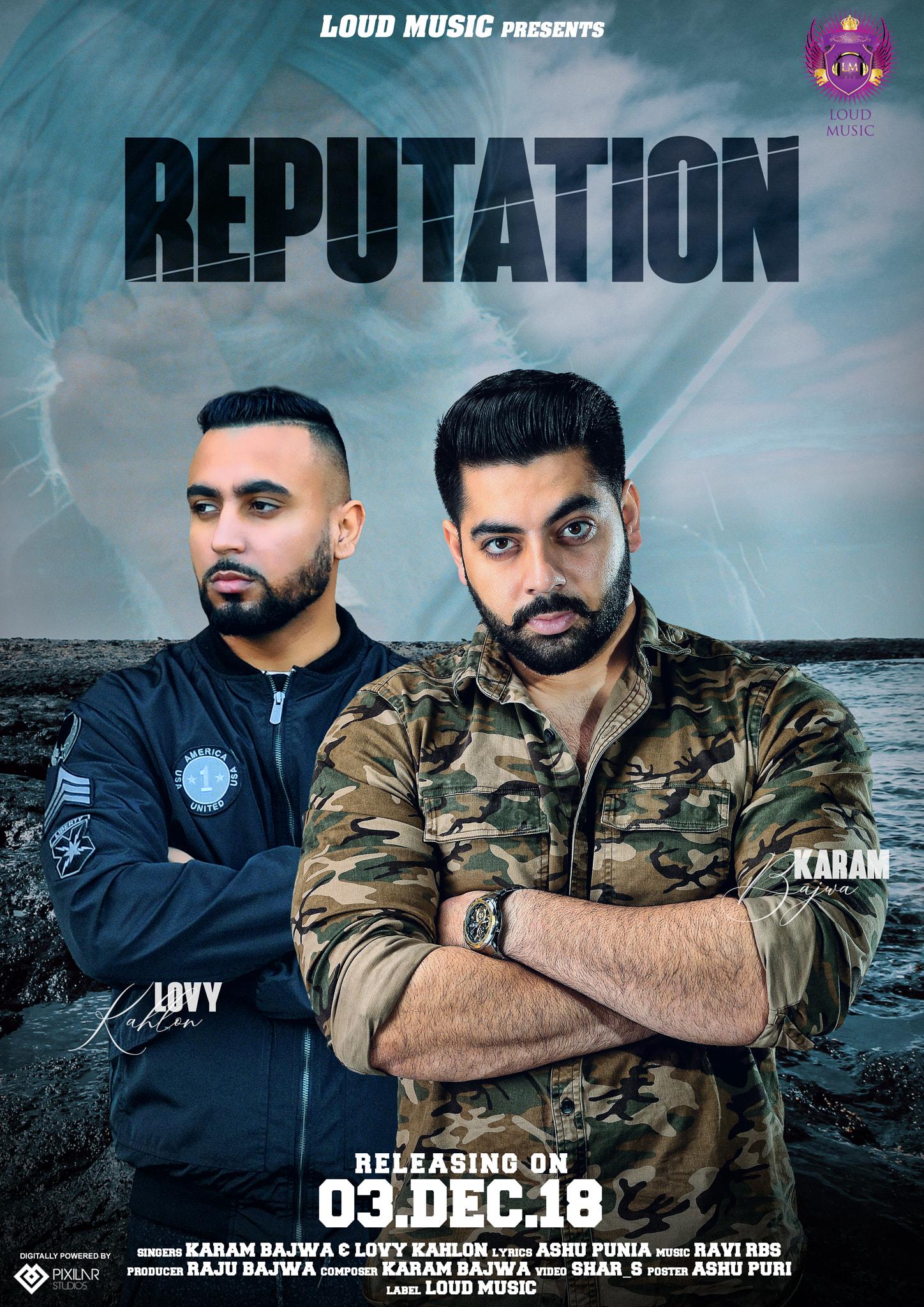 Reputation Poster