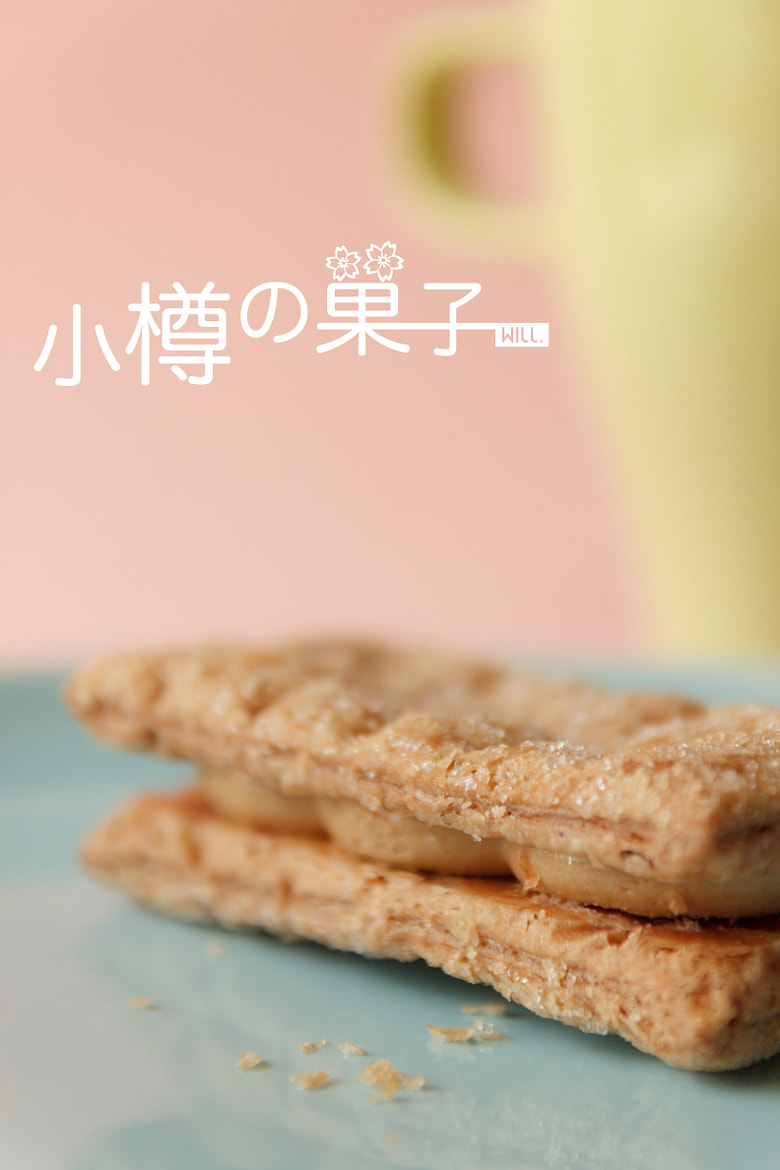 Photograph Otaru Biscuit by William Kong on 500px