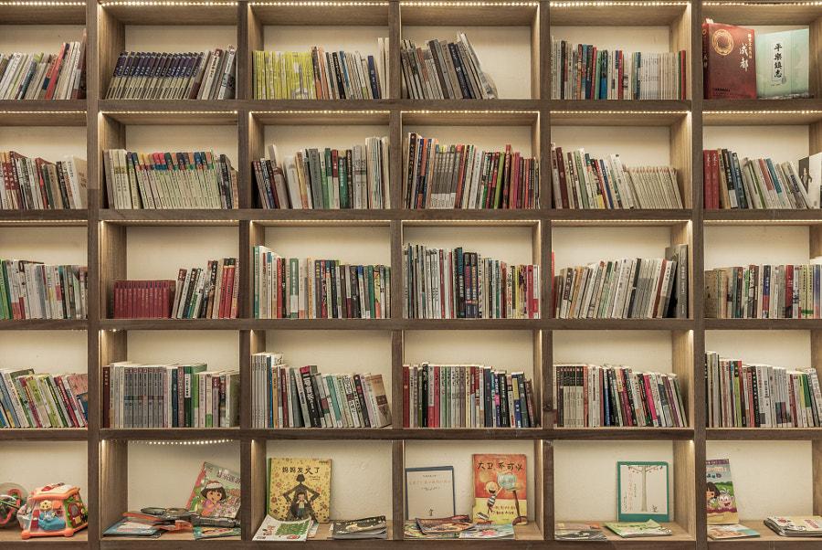 读书行路+成都邛窑遗址博物馆 by 呼伦贝尔 on 500px.com