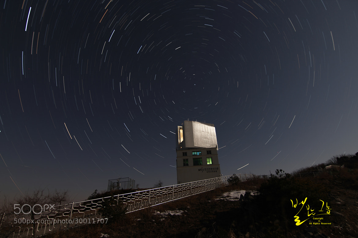 Photograph Startrails at Bohyunsan Observatory by Keun-Hong Park on 500px
