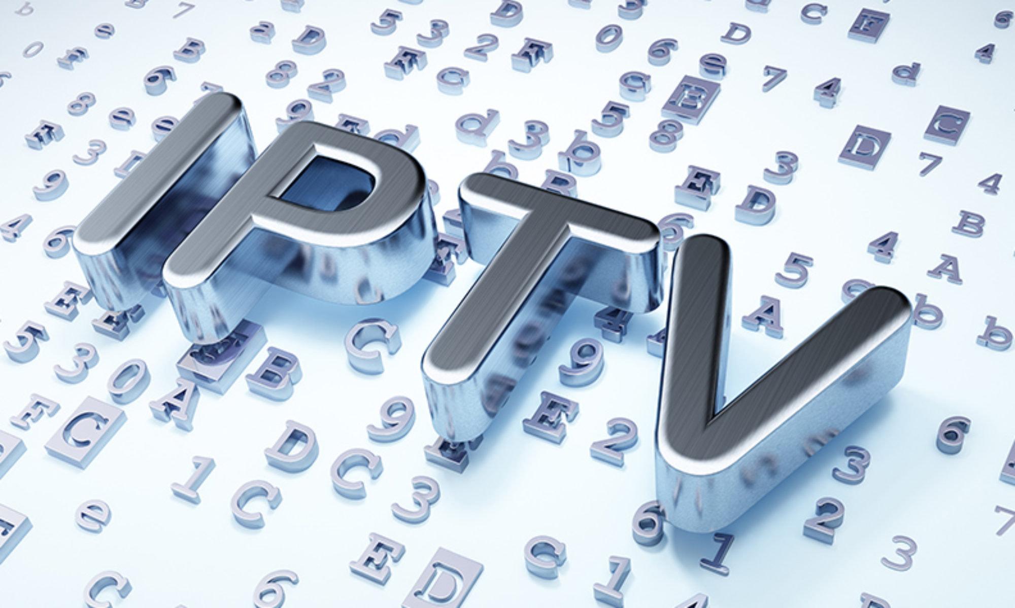 Paid IPTV