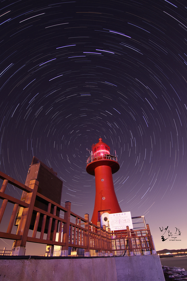 Photograph The Lighthouse at the center of stars by Keun-Hong Park on 500px
