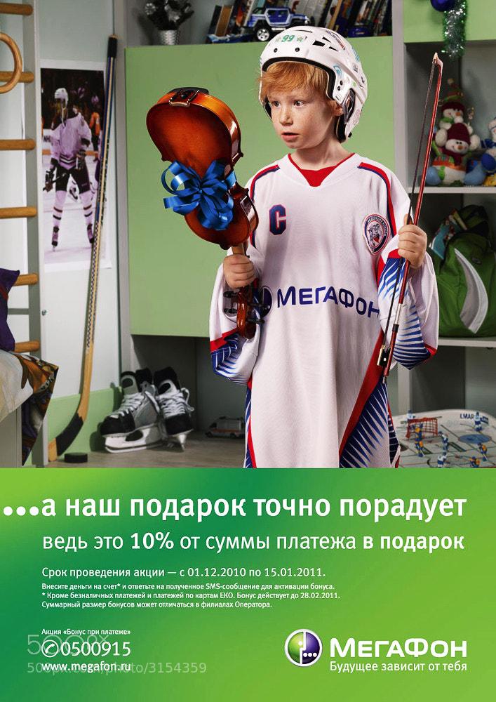 Photograph Megafon by Igor Bogun on 500px