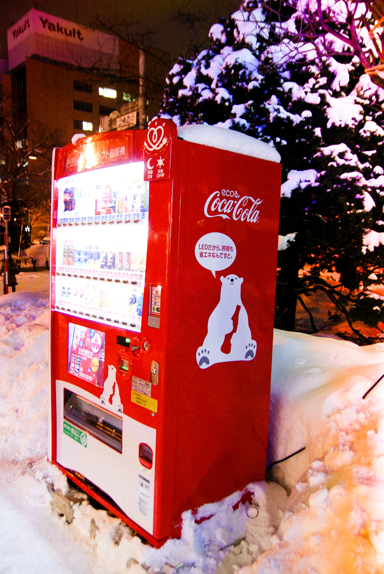 Photograph COKE MACHINE by googoh  on 500px