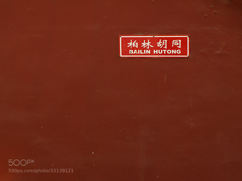 Photograph BAILIN HUTONG by lee cf on 500px