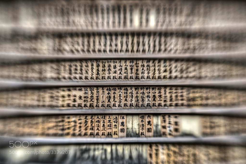 Photograph Wall Of Wooden Names by Jon Sheer on 500px