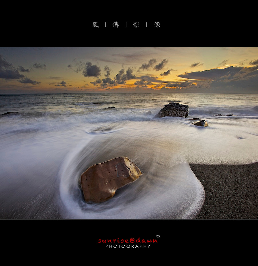 Photograph Waltz by SUNRISE@DAWN photography 風傳影像 on 500px