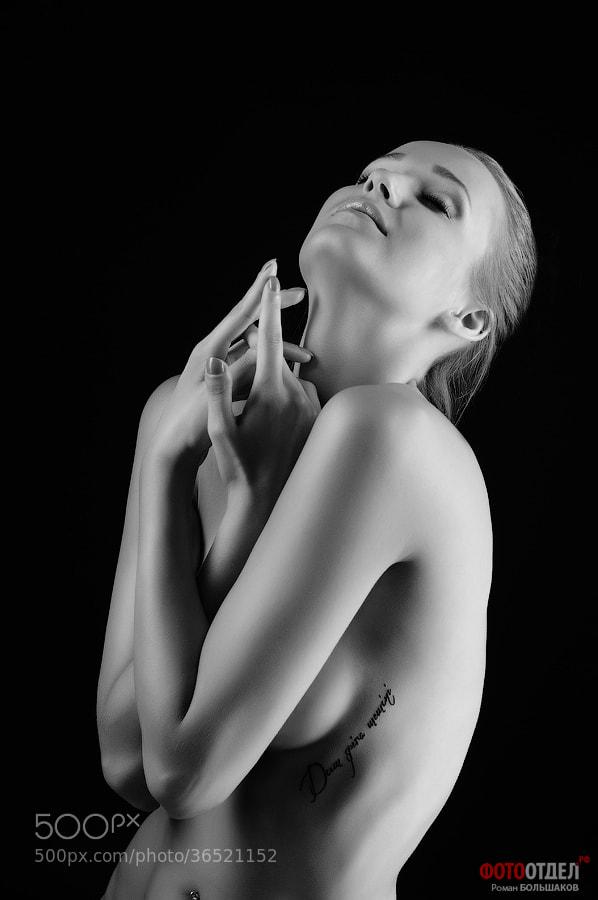 Photograph Untitled by Roman Bolshakov on 500px