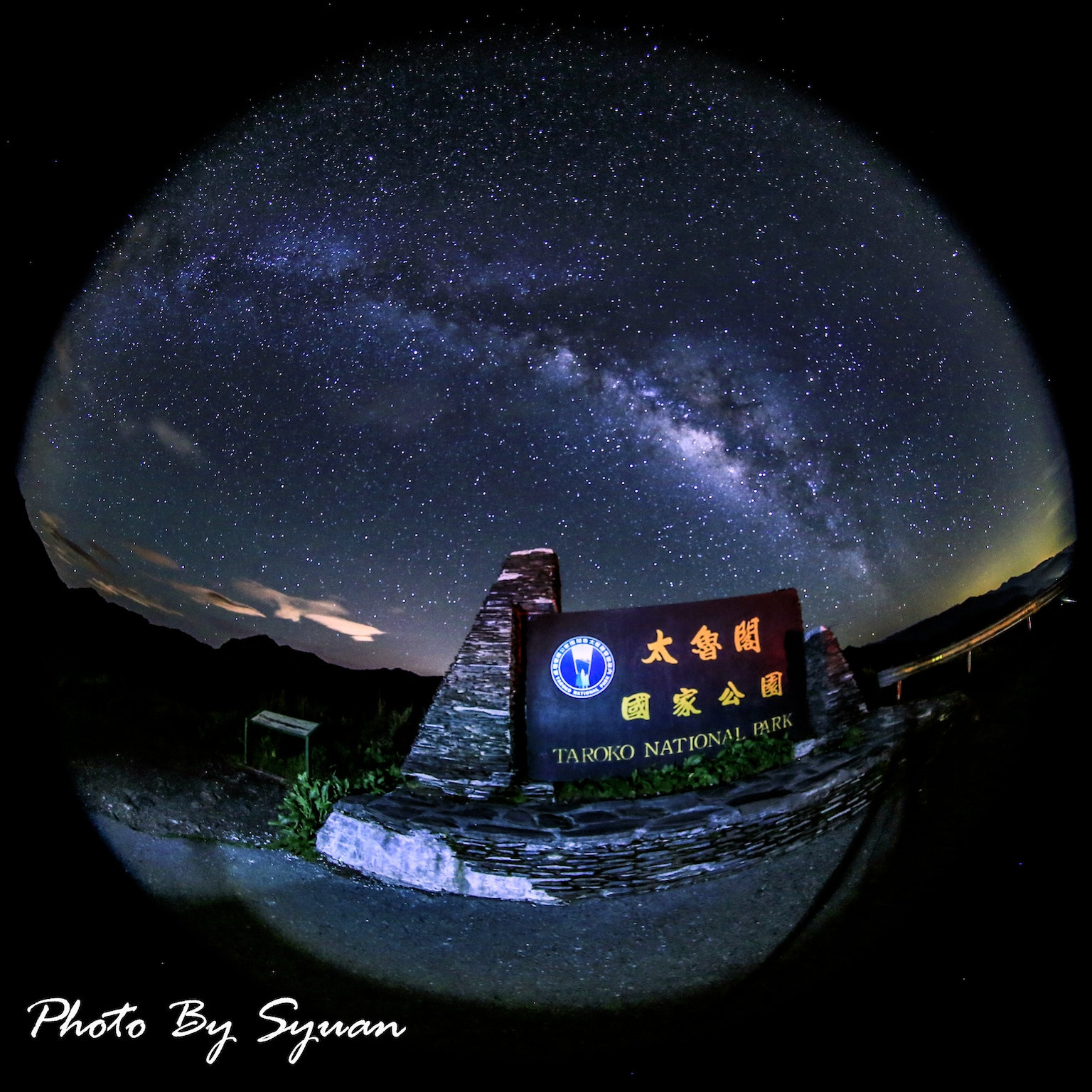 Photograph milky way 06 by Hsuan-Yu Chuang on 500px