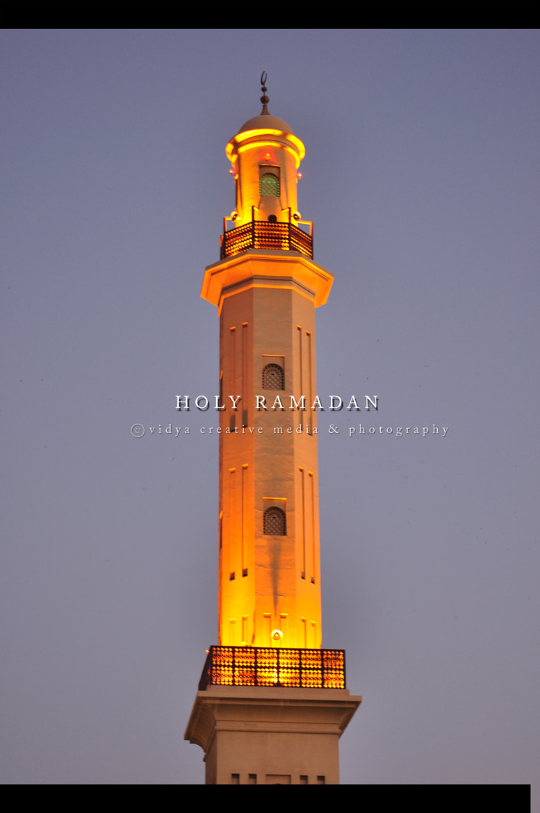 Photograph Holy Ramadan by vidya creative media & photography - Shamjith Sreevidya on 500px