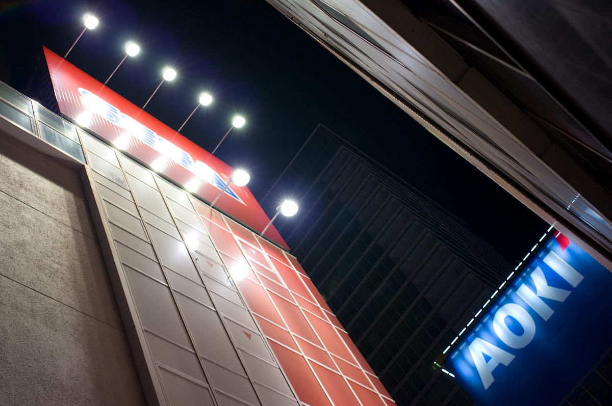 Photograph Akiba - Electric town - Tokyo by Sven Doublet on 500px
