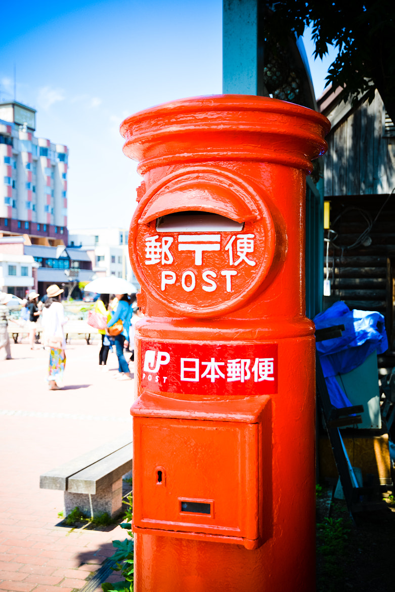 Photograph MAILBOX by googoh  on 500px
