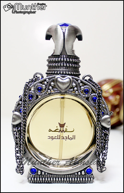 Photograph ( عطر  ( مختلف by munther Almsian on 500px