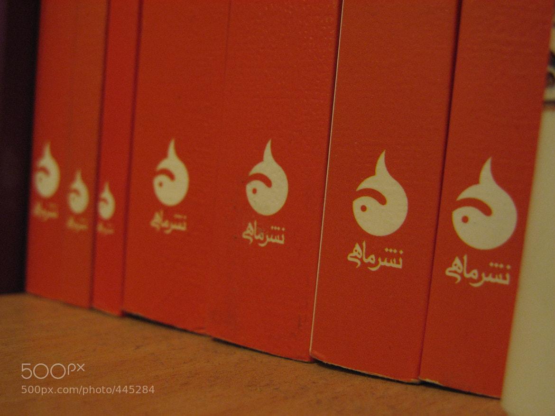 Photograph Nashre Mahi by Hossein Mahdavi on 500px