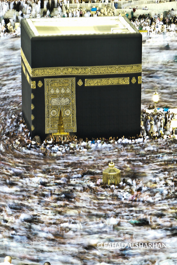 Muslim worshipers circle the Kaaba in Mecca.