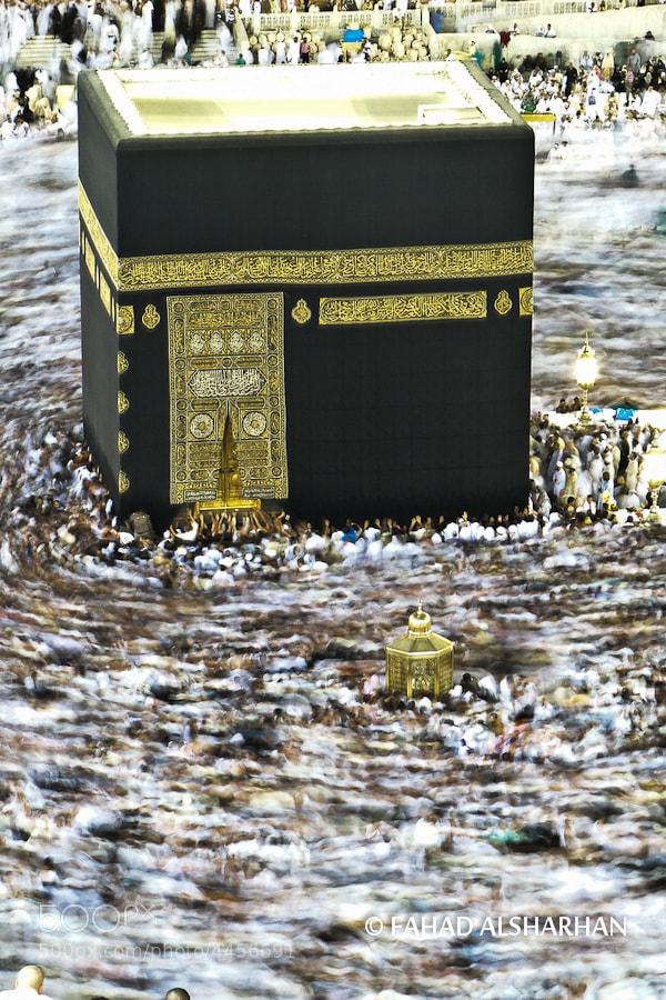 Muslim worshipers circle the Kaaba in Mecca.