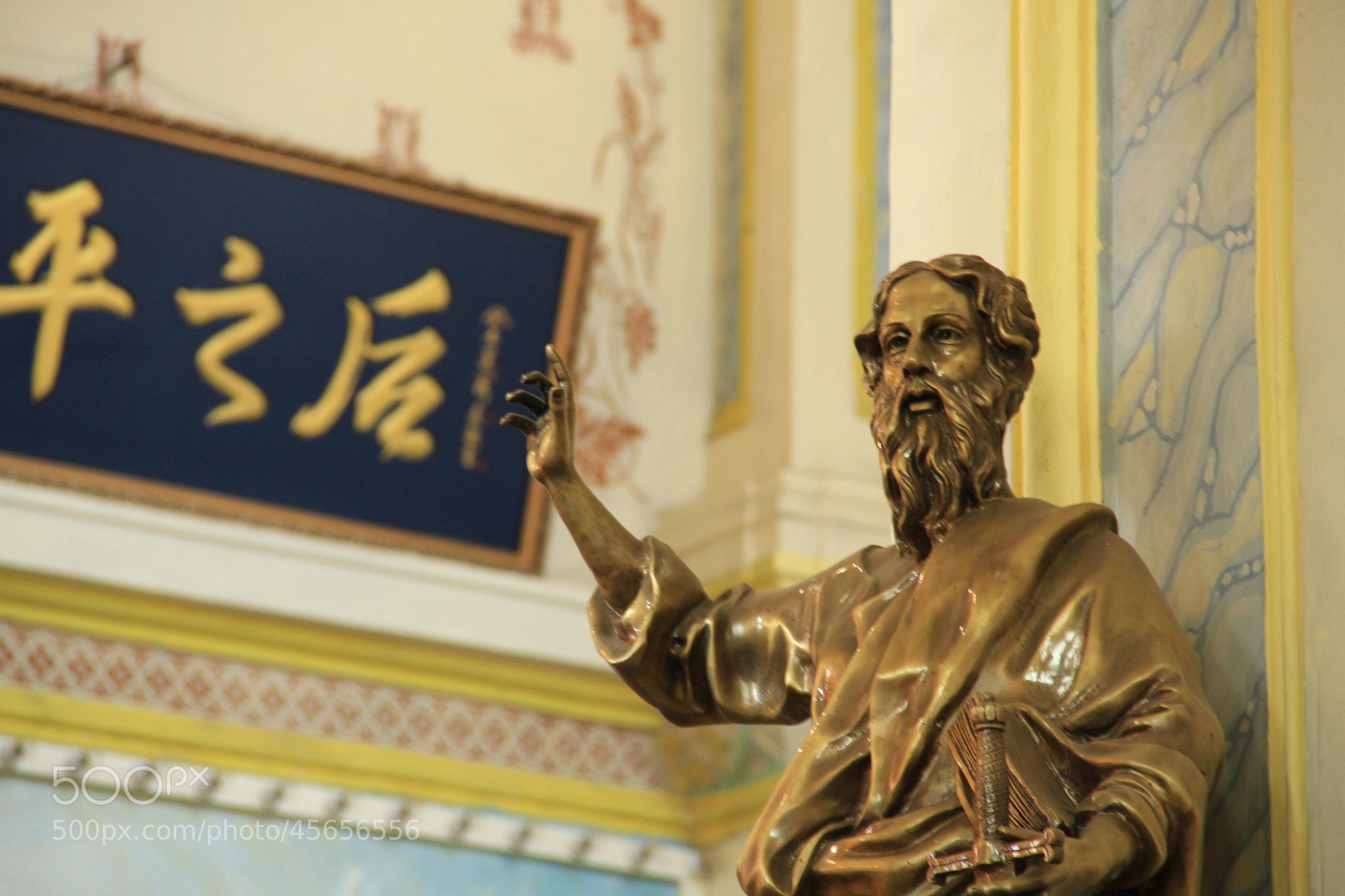 Photograph 西开教堂 天津 中国 by zhang sara on 500px