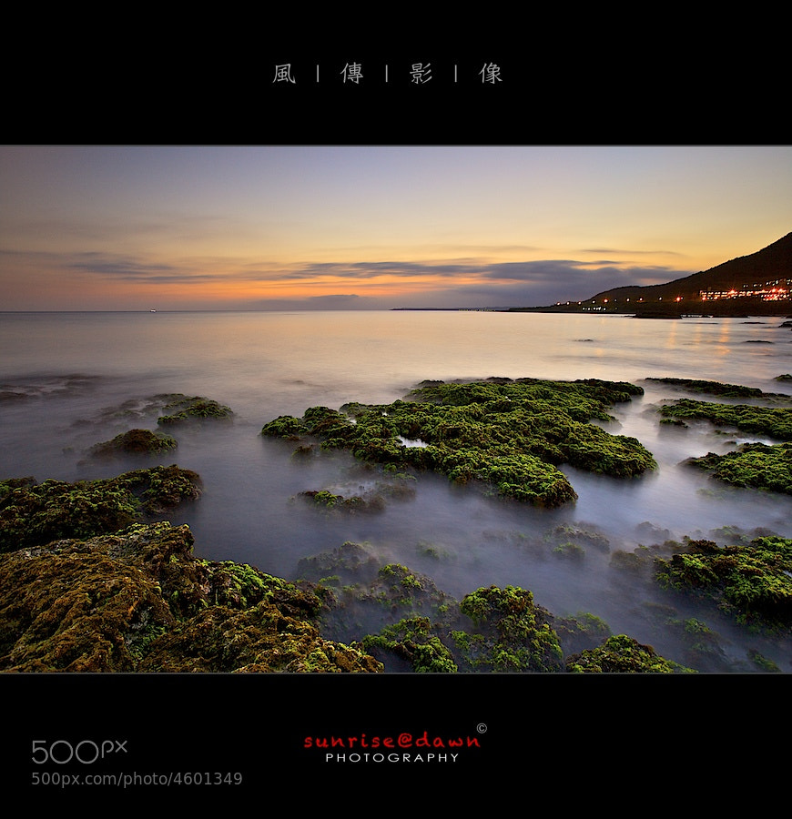 Photograph Misty Dusk @ Sailboat Rock 帆船石の迷暮 by Sunrise@dawn 風傳影像 on 500px