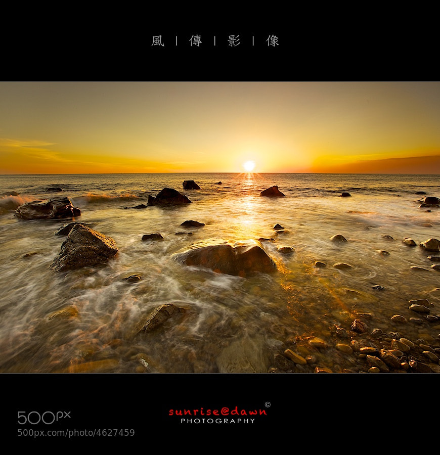 Photograph Cloudless Sunset @ Fangshan by Sunrise@dawn 風傳影像 on 500px