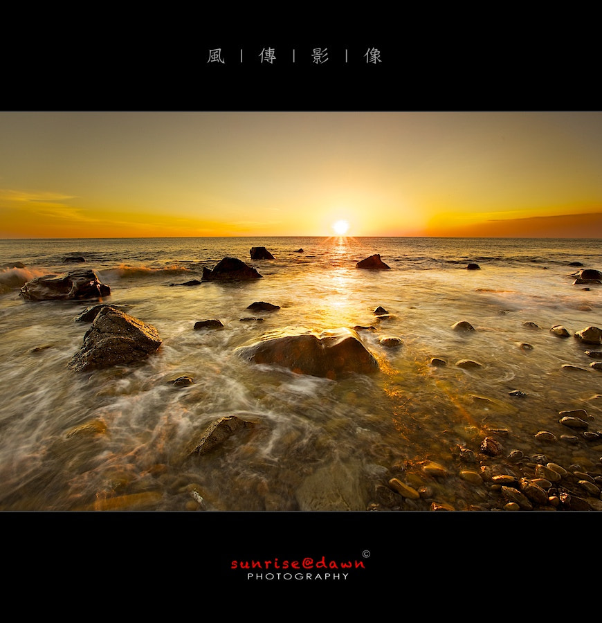 Photograph Cloudless Sunset @ Fangshan by SUNRISE@DAWN photography 風傳影像 on 500px