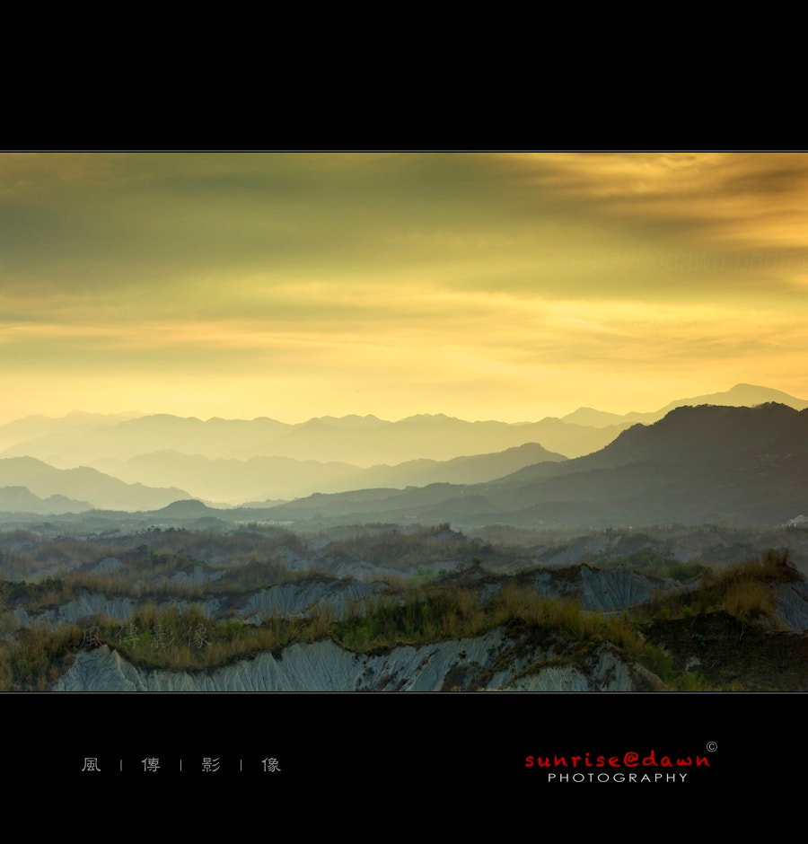 Photograph Erliao's Golden Dawn, 2012  2 by SUNRISE@DAWN photography 風傳影像 on 500px