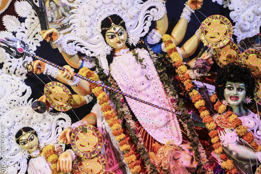 Jagajjanani (Mother of the Universe)