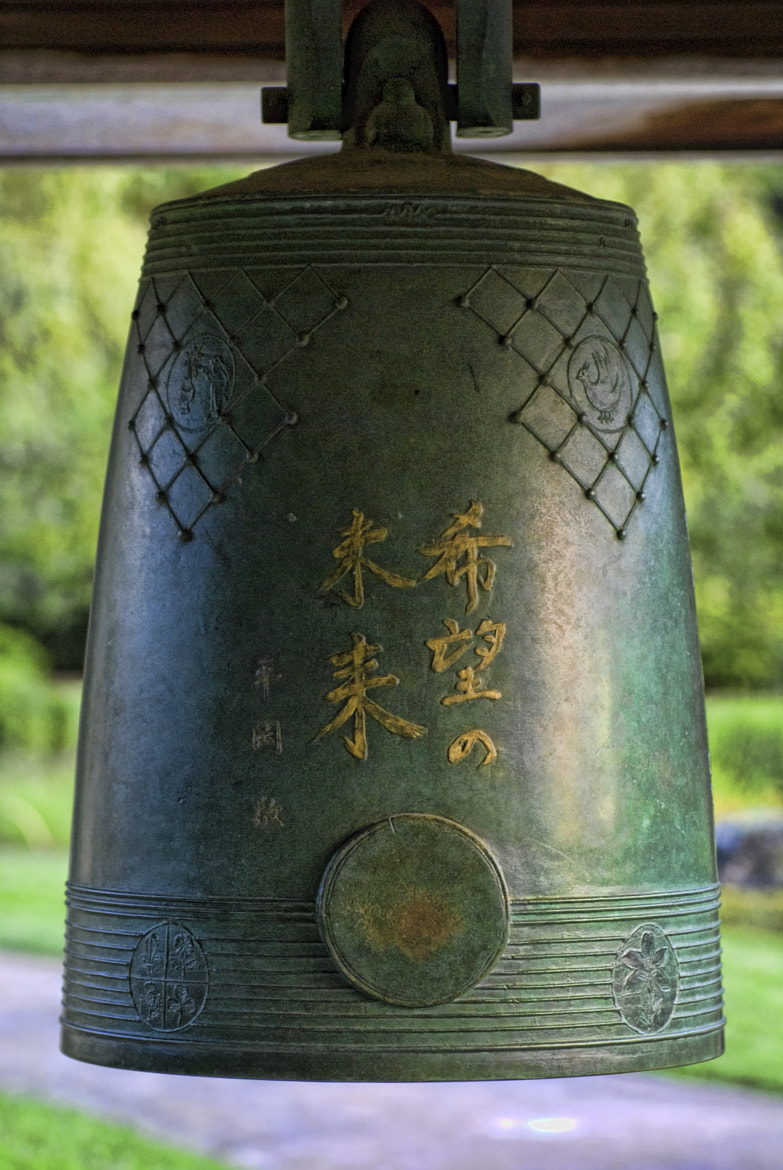 Photograph Japanese Bell by Red Valley on 500px